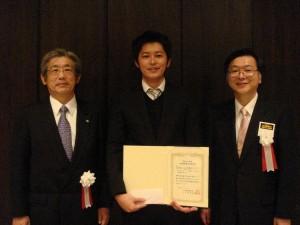 日本接着歯学会論文賞 授賞式